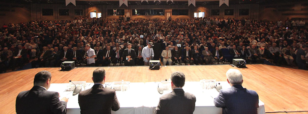 XI. Risale-i Nur Kongresi