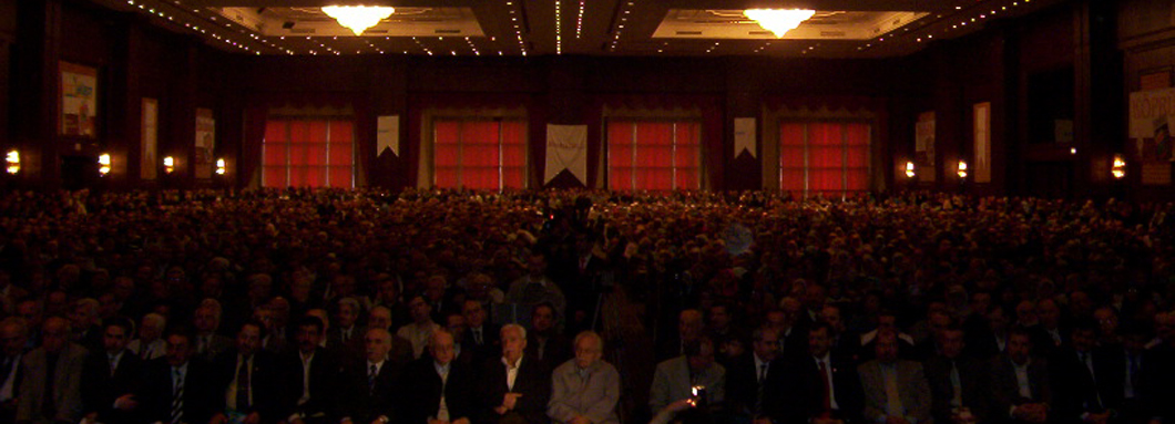 II. Risale-i Nur Kongresi – 2005